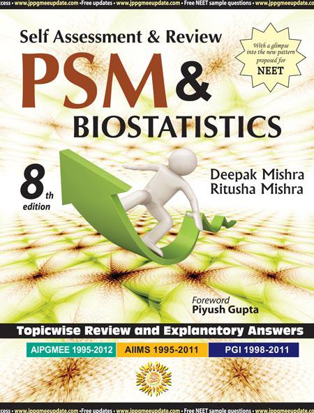 Vivek Jain Psm Book